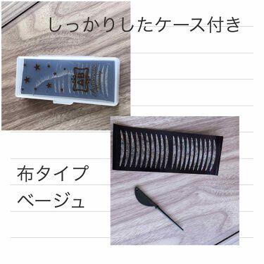 ナチュラルアイテープ/AB/二重まぶた用アイテムを使ったクチコミ(3枚目)
