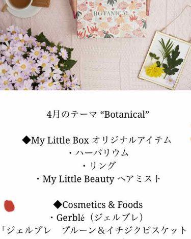 My Little Box/My Little Box/その他を使ったクチコミ(2枚目)