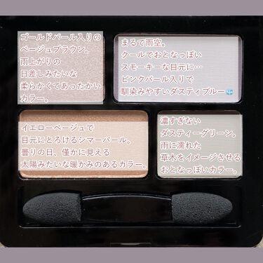 リラクシーアイシャドウ/GENE TOKYO/パウダーアイシャドウを使ったクチコミ(9枚目)