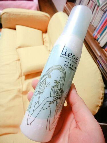 yuriさんの「リーゼドライヤー用ブローウォーター<プレスタイリング・寝ぐせ直し>」を含むクチコミ