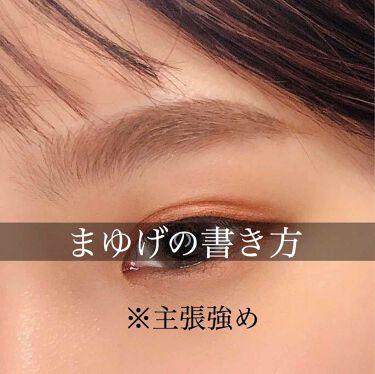 リシェ カラーリング アイブロウマスカラ/Visee/眉マスカラ by kagami alisa(YouTube)