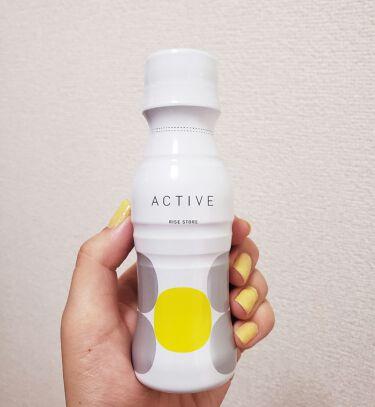 ライズストア アクティブ/Be/健康サプリメントを使ったクチコミ(1枚目)