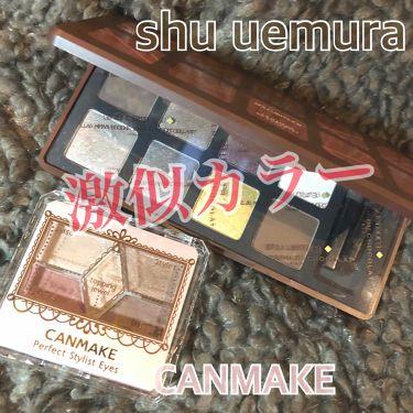 ガナッシュアンドプラリネアイパレット/shu uemura/パウダーアイシャドウを使ったクチコミ(1枚目)
