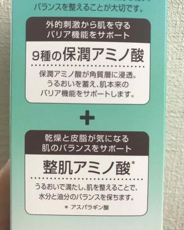 アミノモイスト 薬用アクネケアローション/ミノン/化粧水を使ったクチコミ(3枚目)