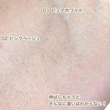 ブライトヴェールピュアベース/キャンメイク/化粧下地を使ったクチコミ(10枚目)