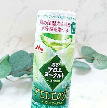 森永アロエヨーグルト アロエの力/森永乳業/ドリンクを使ったクチコミ(2枚目)