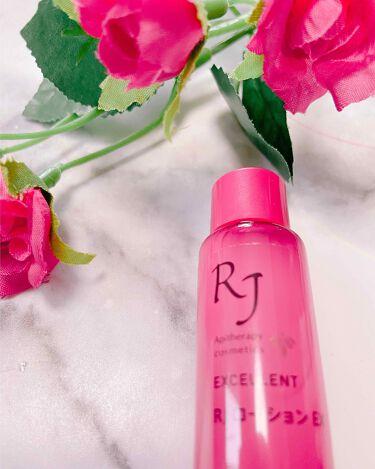 RJローション EX/アピセラピーコスメティクス/化粧水を使ったクチコミ(1枚目)