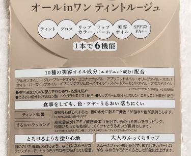 オールインワンルージュL/リトルレディ リュクス/口紅を使ったクチコミ(4枚目)