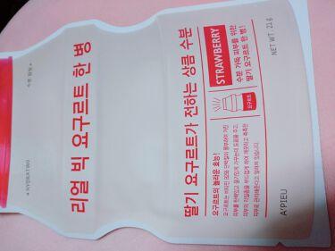 リアル ビッグ ヨーグルト ワン/A'pieu/シートマスク・パックを使ったクチコミ(1枚目)