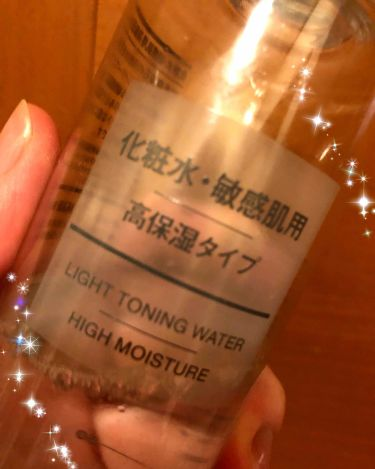 mai☺︎さんの「無印良品化粧水・敏感肌用・高保湿タイプ<化粧水>」を含むクチコミ