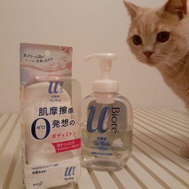 ザ ボディ 泡タイプ ピュアリーサボンの香り/ビオレu/ボディソープを使ったクチコミ(4枚目)