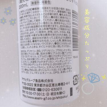 プラセンタ化粧水 ぷるっとしずく化粧水/素肌しずく/化粧水を使ったクチコミ(3枚目)