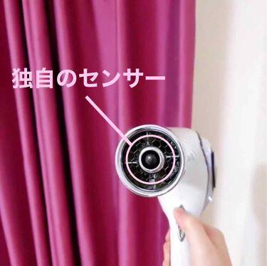 ReFa BEAUTECH DRYER/ReFa/ヘアケア美容家電を使ったクチコミ(2枚目)