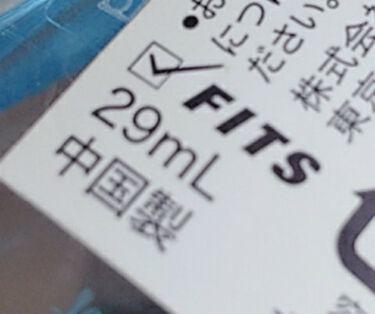 ボディファンタジー/DAISO/香水(その他)を使ったクチコミ(3枚目)