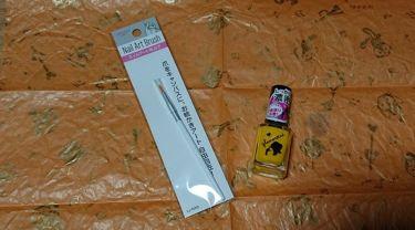 """【画像付きクチコミ】[#ファイル22]~商品紹介19#Seria(#セリア)""""購入品~今回、紹介するのは、こちら✩°。⸜(*॑꒳॑*)①#AT濃密グラマラスネイルエナメル(09イエロー)濃いポリッシュ液で2度塗り不要の高発色ポリッシュ⸜(*'꒳'*)⸝💗..."""