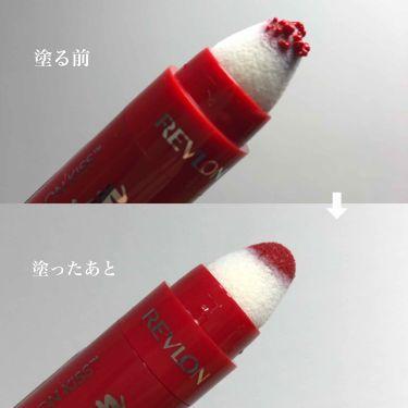 キス クッション リップティント/REVLON/口紅を使ったクチコミ(2枚目)