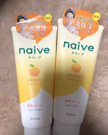 洗顔フォーム(ゆずセラミド配合)/ナイーブ/洗顔フォームを使ったクチコミ(3枚目)