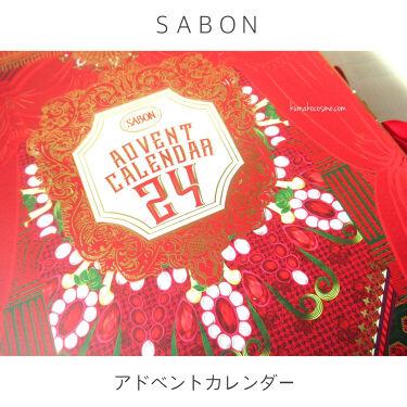 【画像付きクチコミ】❁⃘SABONアドベントカレンダー特別なひとときをSABON定番人気の香りとともに浸って。SABONの人気アイテムだけを集めたコレクションが、ホリデーシーズンを特別なひとときへと変えてくれます。全てのギフトは限定のパッケージにおさめら...