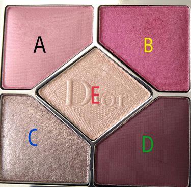サンク クルール クチュール/Dior/パウダーアイシャドウを使ったクチコミ(8枚目)