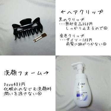 スキンコンディショナー(ハトムギ化粧水)/ナチュリエ/化粧水を使ったクチコミ(2枚目)