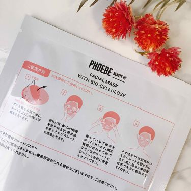 フェイスマスク/PHOEBE BEAUTY UP/シートマスク・パックを使ったクチコミ(4枚目)