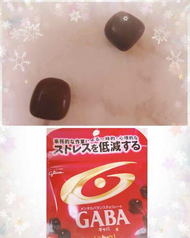 メンタルバランスチョコレート GABA/グリコ/食品を使ったクチコミ(1枚目)