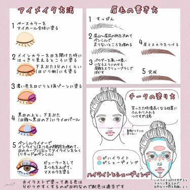 オペラ リップティント N/OPERA/口紅を使ったクチコミ(4枚目)