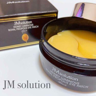 Honey Luminous Royal Propolis Eye Patch/JM Solution/シートマスク・パックを使ったクチコミ(1枚目)