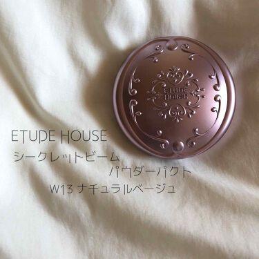 シークレットビーム パウダーパクト/ETUDE/プレストパウダーを使ったクチコミ(1枚目)