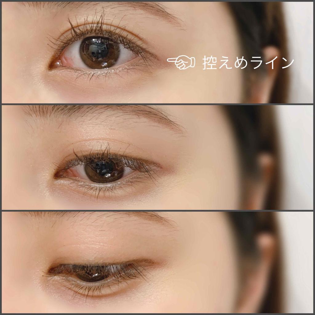 常練習畫眼線