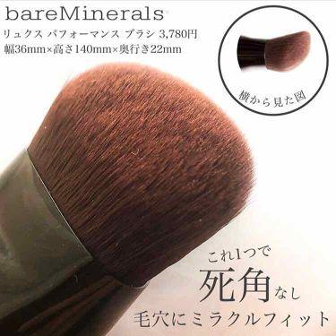 リュクス パフォーマンス ブラシ/bareMinerals/メイクブラシ by りお