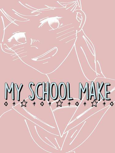 【画像付きクチコミ】どうも!まーです!今日は私のスクールメイクについて語ろうと思います♪(´▽`)…って言っても大半の学生は校則でメイク禁止ですよね😅私も学校では優等生で通っている(ハズ…)ので、バレたら大変大変、、、、!!なのでとことんナチュラルにし...