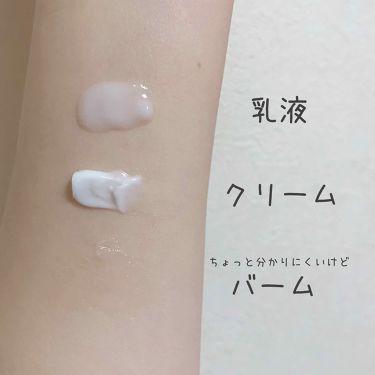 高保湿スキンバーム/ケアセラ/ボディクリーム・オイルを使ったクチコミ(3枚目)
