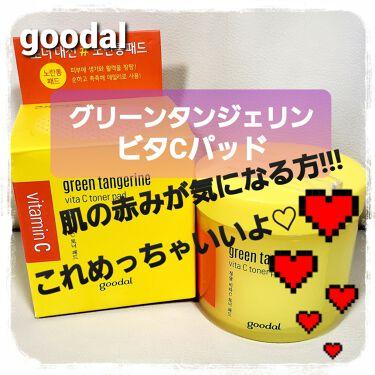 グーダルVトナーパッド(goodal GREEN TANGERINE V TONER PAD)/goodal/シートマスク・パックを使ったクチコミ(1枚目)