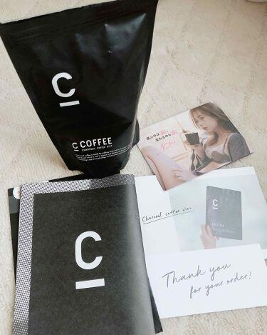 C COFFEE(チャコールコーヒーダイエット)/C COFFEE/ドリンクを使ったクチコミ(3枚目)