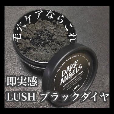 ブラックダイヤ/ラッシュ/その他洗顔料を使ったクチコミ(1枚目)