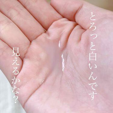 グリーン ダーマ マイルド シカ ビックトナー/ネイチャーリパブリック/化粧水を使ったクチコミ(3枚目)