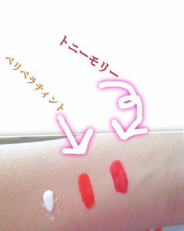 ディライト トニーティント/TONYMOLY(トニーモリー/韓国)/リップグロスを使ったクチコミ(2枚目)