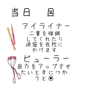 プレミアムリペアマスク(資生堂 プレミアムリペアマスク)/TSUBAKI/洗い流すヘアトリートメントを使ったクチコミ(6枚目)