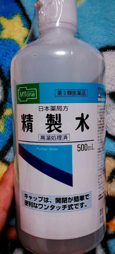 精製水(医薬品)/日本薬局方/その他を使ったクチコミ(2枚目)