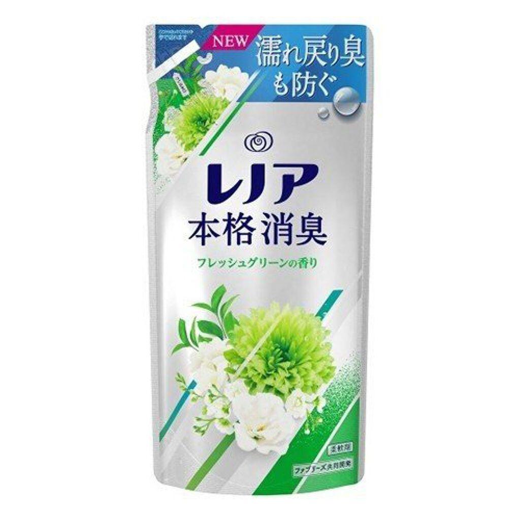 レノア本格消臭 フレッシュグリーンの香り 420ml