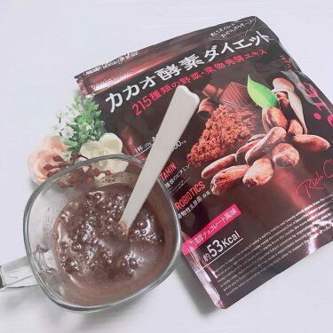 カカオ酵素ダイエット/vegie(ベジエ)/健康サプリメントを使ったクチコミ(4枚目)