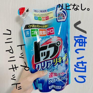 トップ クリアリキッド/トップ/香り付き柔軟剤・洗濯洗剤を使ったクチコミ(2枚目)