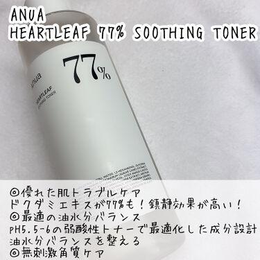Mugener Ampule mist/CNP Laboratory/ミスト状化粧水を使ったクチコミ(4枚目)