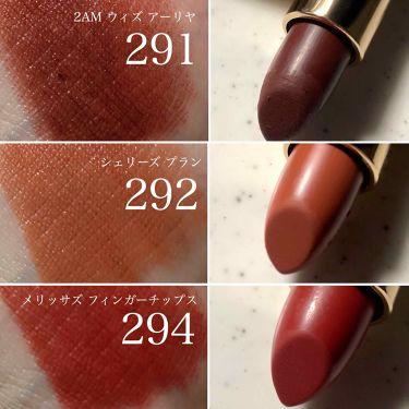 リュクスレザーコレクション/ロレアル パリ/口紅を使ったクチコミ(3枚目)