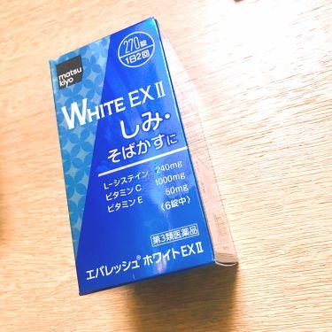 エバレッシュホワイトEXⅡ(医薬品)/matsukiyo/美肌サプリメントを使ったクチコミ(1枚目)