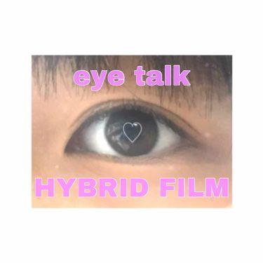 ハイブリッドフィルム/アイトーク/二重まぶた用アイテムを使ったクチコミ(1枚目)