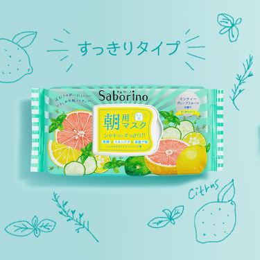目ざまシート フレッシュ果実のホワイトタイプ/サボリーノ/シートマスク・パックを使ったクチコミ(2枚目)