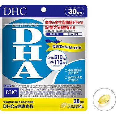 【画像付きクチコミ】DHCサプリ『DHA』💕DHCさんにお世話になって早いもので16年になります🥰🥰51歳になりだんだんサプリメントも数値や体調に合うものを選ぶようになり50歳代はこれに決まりです❣️