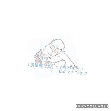 ニキビ治療薬(医薬品)/メンソレータム アクネス/その他を使ったクチコミ(1枚目)